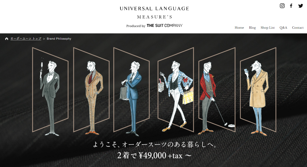 UNIVERSAL LANGUAGE MEASURE'S公式HP